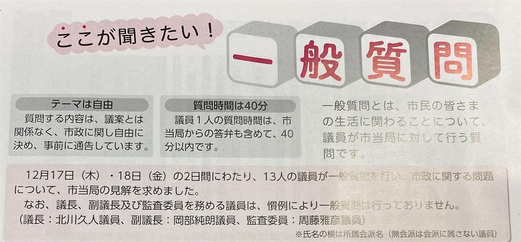 f:id:HIROAKI-ISHIWATA:20210129110857j:image