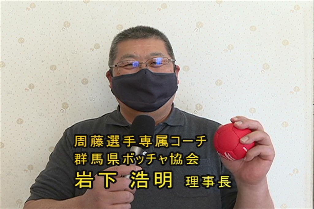 f:id:HIROAKI-ISHIWATA:20210204221919j:image
