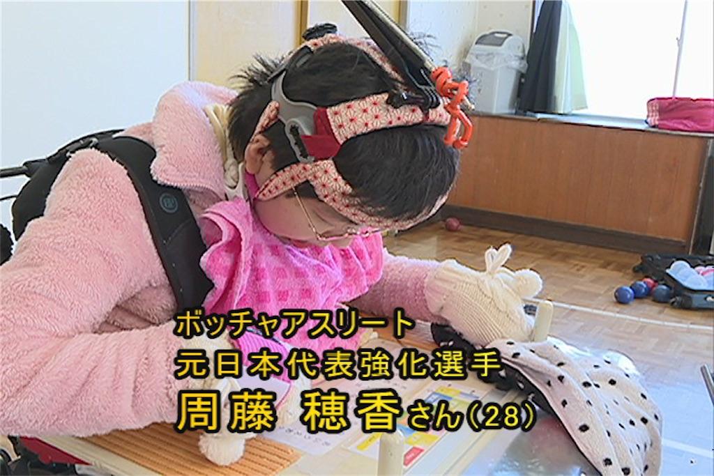 f:id:HIROAKI-ISHIWATA:20210204221926j:image