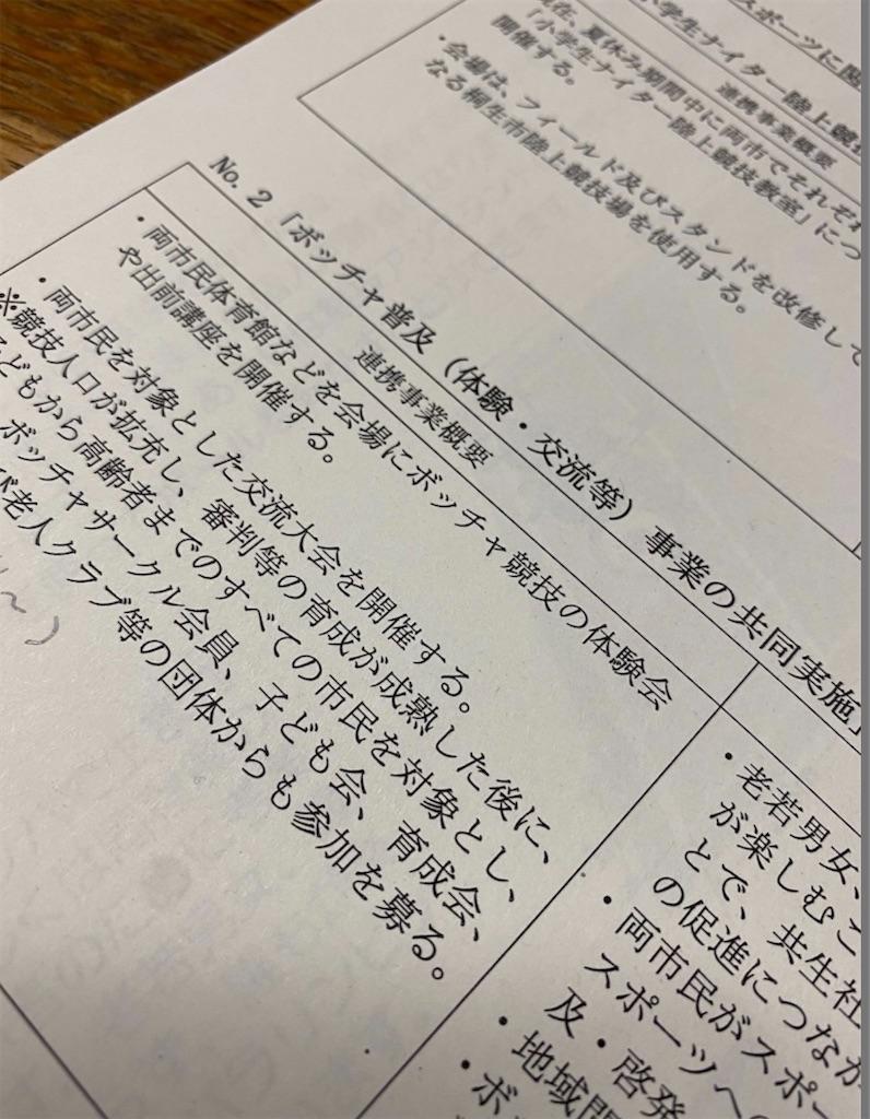f:id:HIROAKI-ISHIWATA:20210205011359j:image