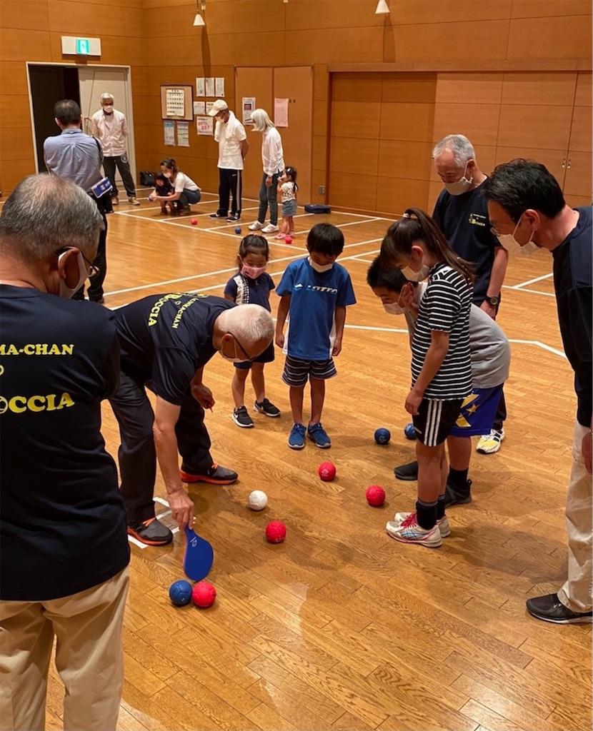 f:id:HIROAKI-ISHIWATA:20210205011448j:image