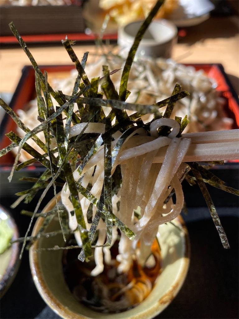 f:id:HIROAKI-ISHIWATA:20210211175154j:image