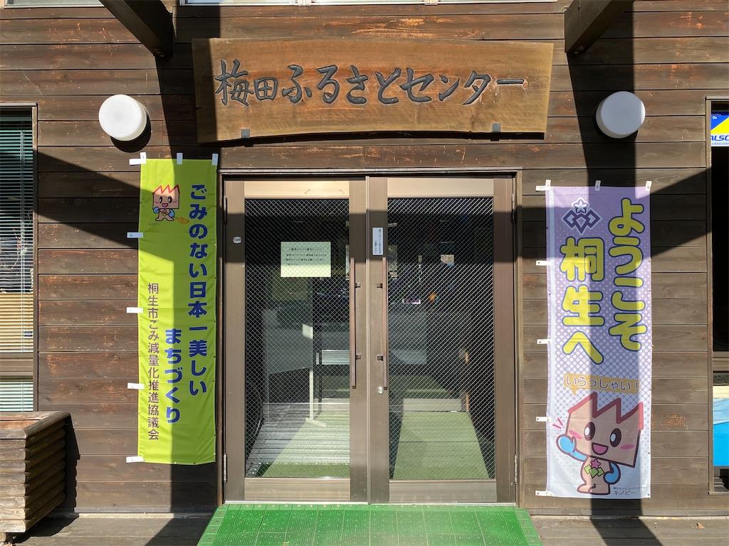 f:id:HIROAKI-ISHIWATA:20210211175211j:image