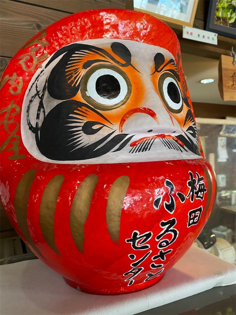 f:id:HIROAKI-ISHIWATA:20210211175221j:image