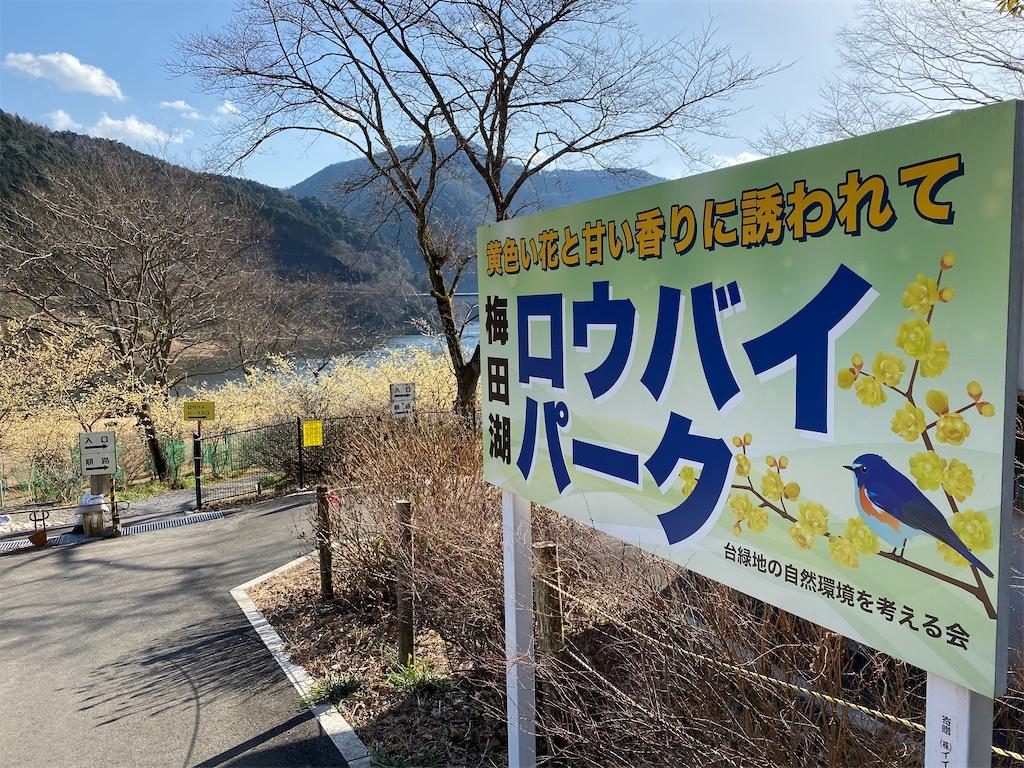 f:id:HIROAKI-ISHIWATA:20210211175251j:image