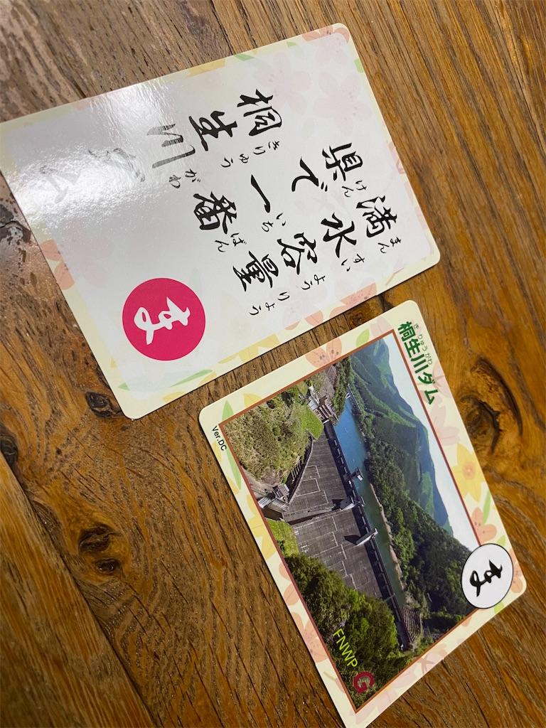 f:id:HIROAKI-ISHIWATA:20210211180509j:image