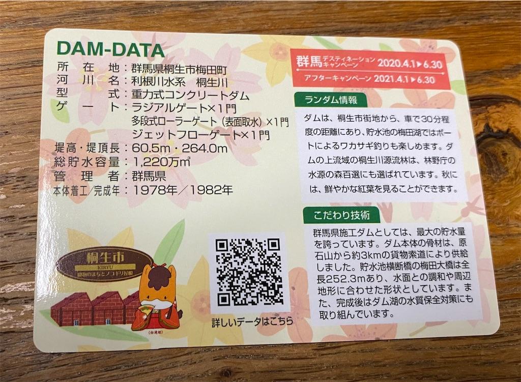 f:id:HIROAKI-ISHIWATA:20210211180517j:image