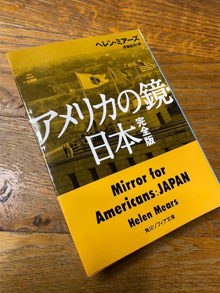 f:id:HIROAKI-ISHIWATA:20210221223038j:image