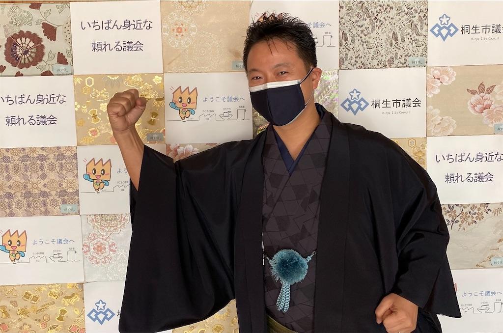 f:id:HIROAKI-ISHIWATA:20210224133409j:image