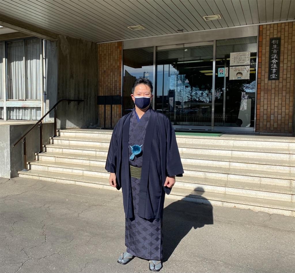 f:id:HIROAKI-ISHIWATA:20210224133418j:image