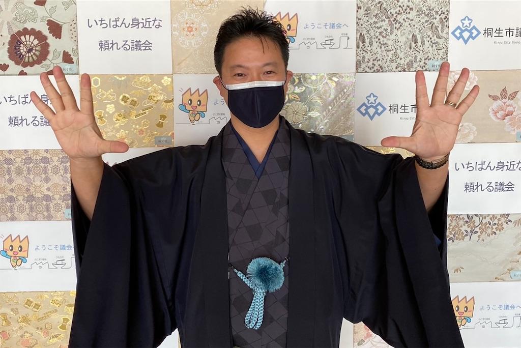 f:id:HIROAKI-ISHIWATA:20210224133424j:image