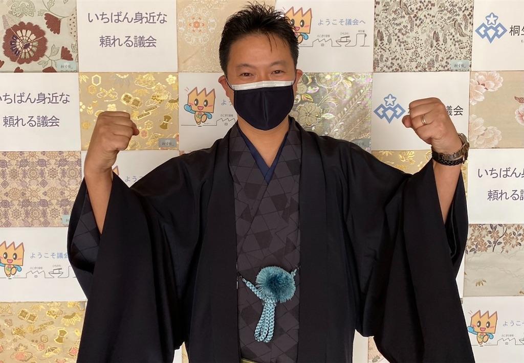 f:id:HIROAKI-ISHIWATA:20210224133429j:image