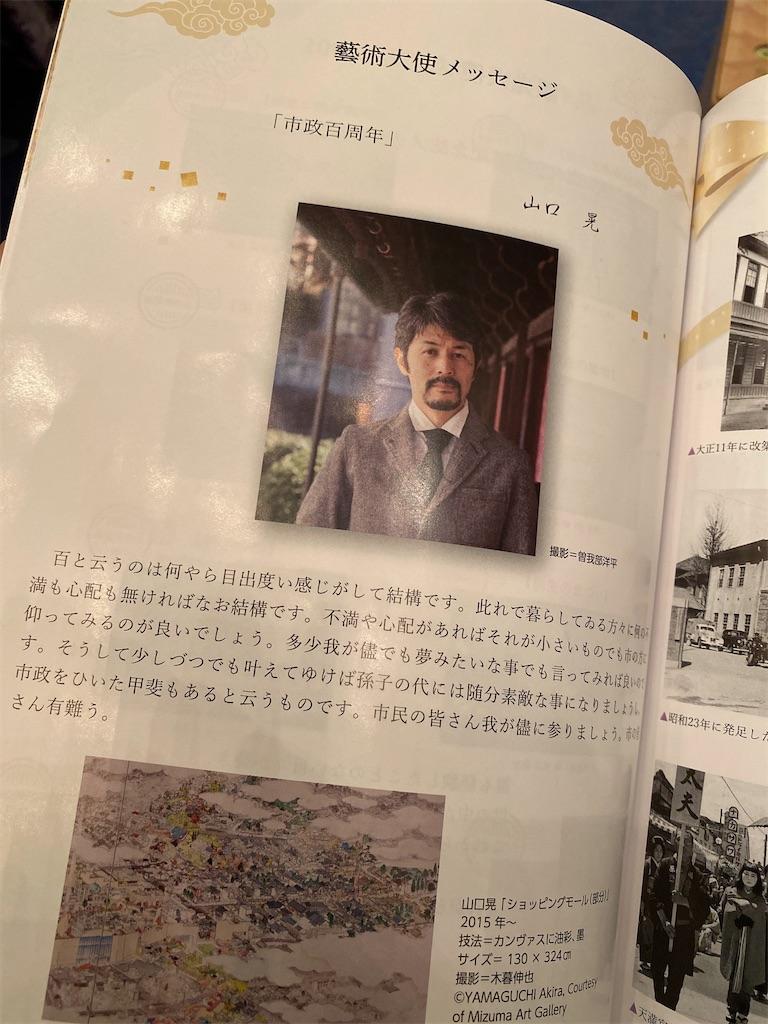 f:id:HIROAKI-ISHIWATA:20210307133023j:image