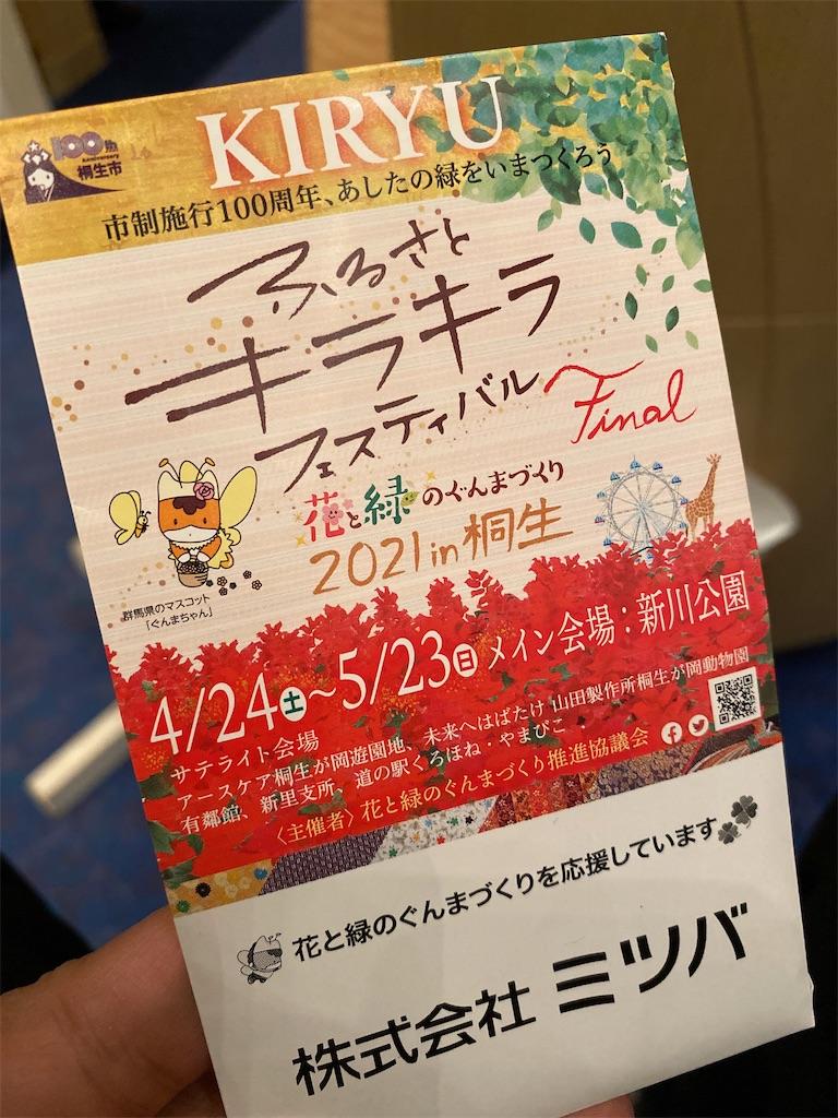 f:id:HIROAKI-ISHIWATA:20210307133031j:image