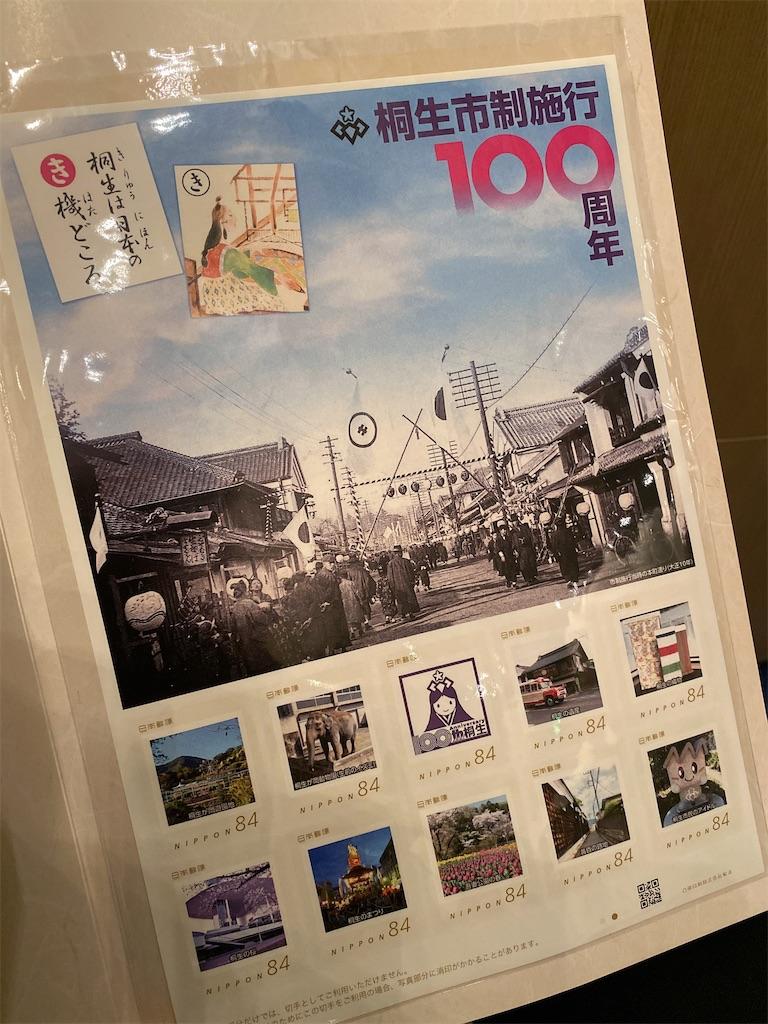 f:id:HIROAKI-ISHIWATA:20210307133041j:image