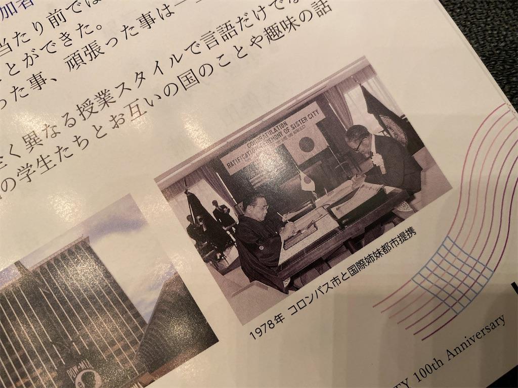 f:id:HIROAKI-ISHIWATA:20210307133050j:image