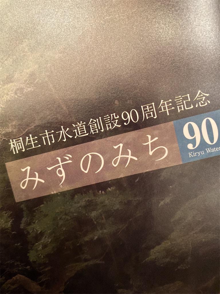 f:id:HIROAKI-ISHIWATA:20210307133054j:image