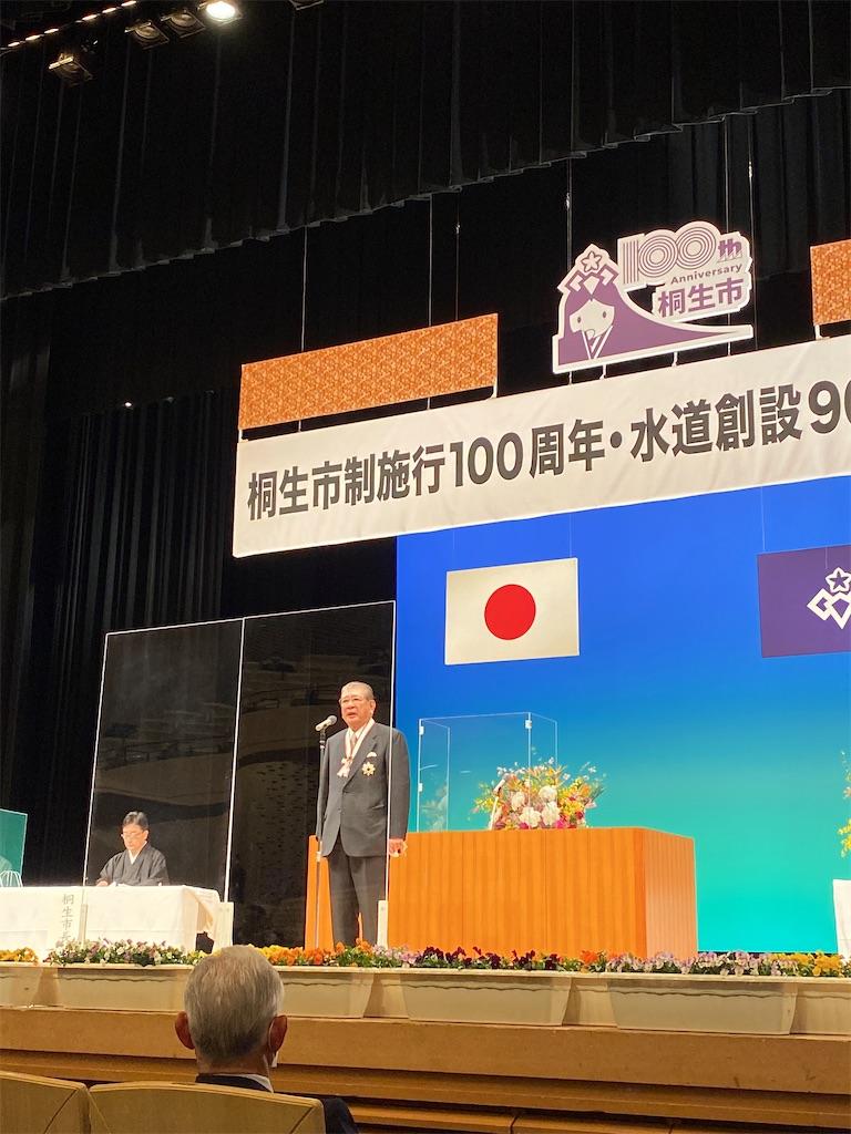 f:id:HIROAKI-ISHIWATA:20210307133206j:image