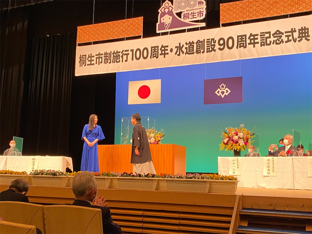 f:id:HIROAKI-ISHIWATA:20210307133211j:image