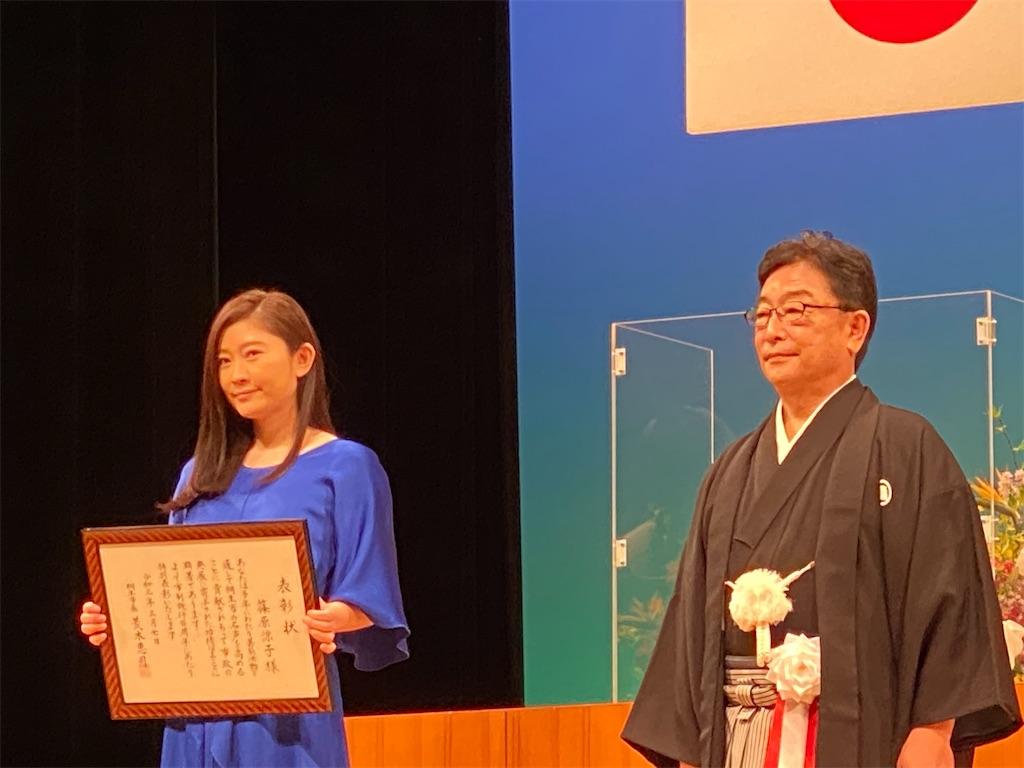 f:id:HIROAKI-ISHIWATA:20210307133226j:image