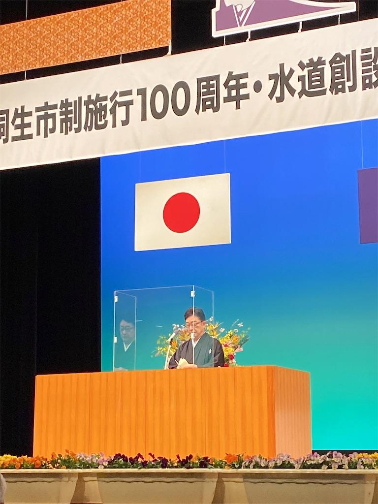 f:id:HIROAKI-ISHIWATA:20210307133428j:image