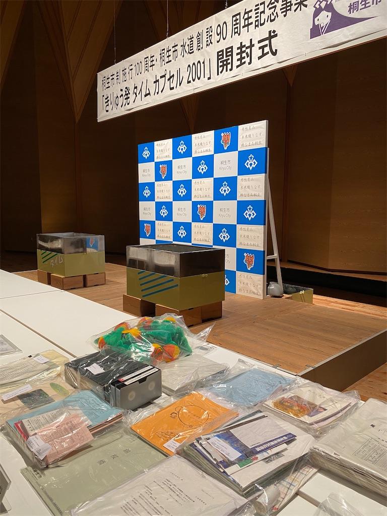 f:id:HIROAKI-ISHIWATA:20210307155233j:image