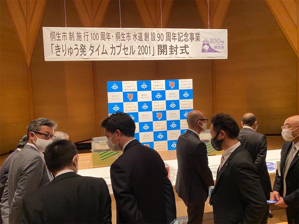 f:id:HIROAKI-ISHIWATA:20210307155238j:image