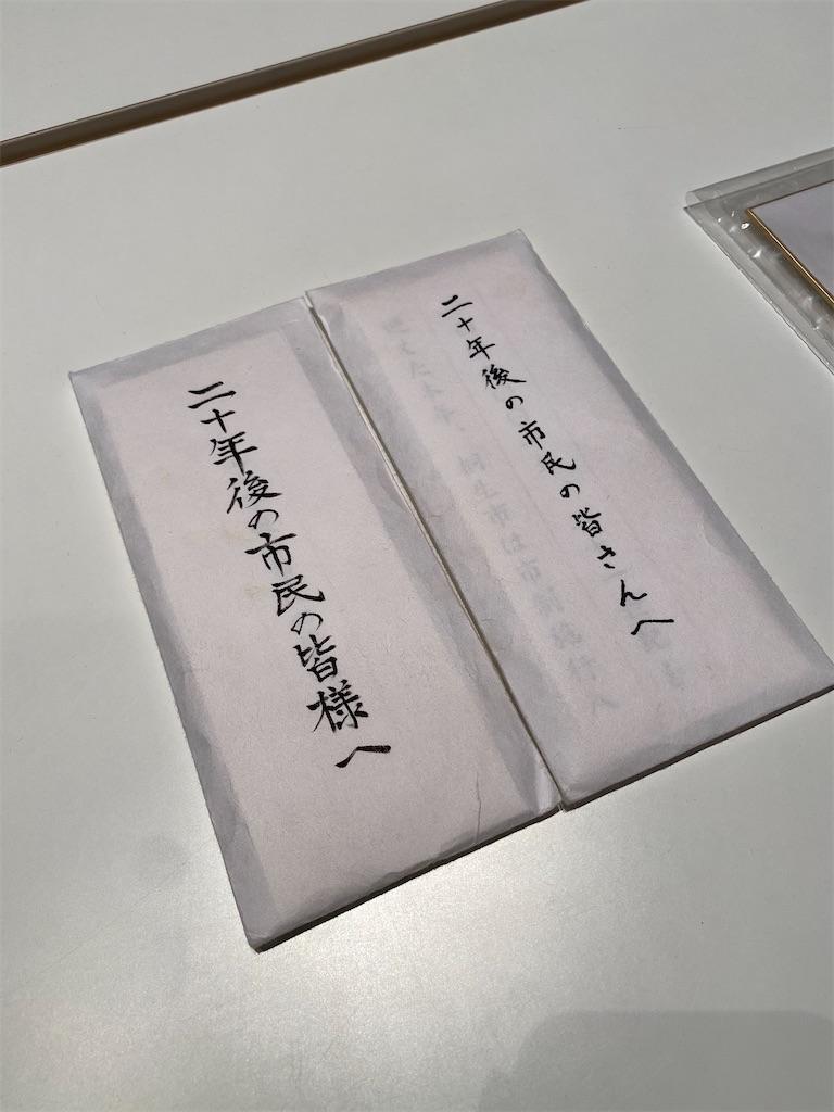 f:id:HIROAKI-ISHIWATA:20210307155247j:image