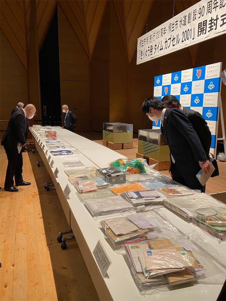 f:id:HIROAKI-ISHIWATA:20210307155326j:image