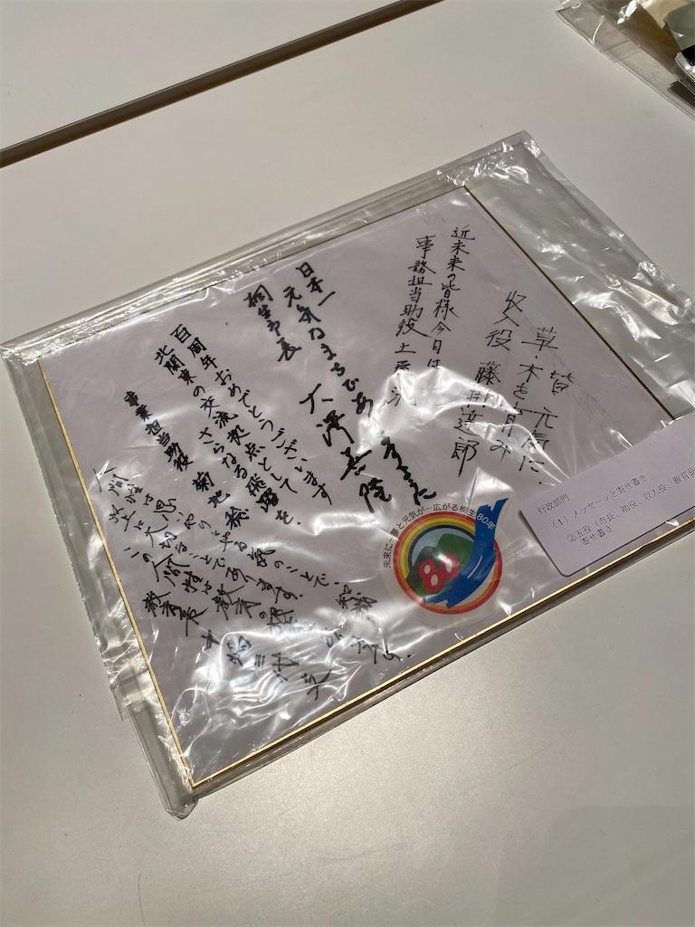 f:id:HIROAKI-ISHIWATA:20210307155335j:image