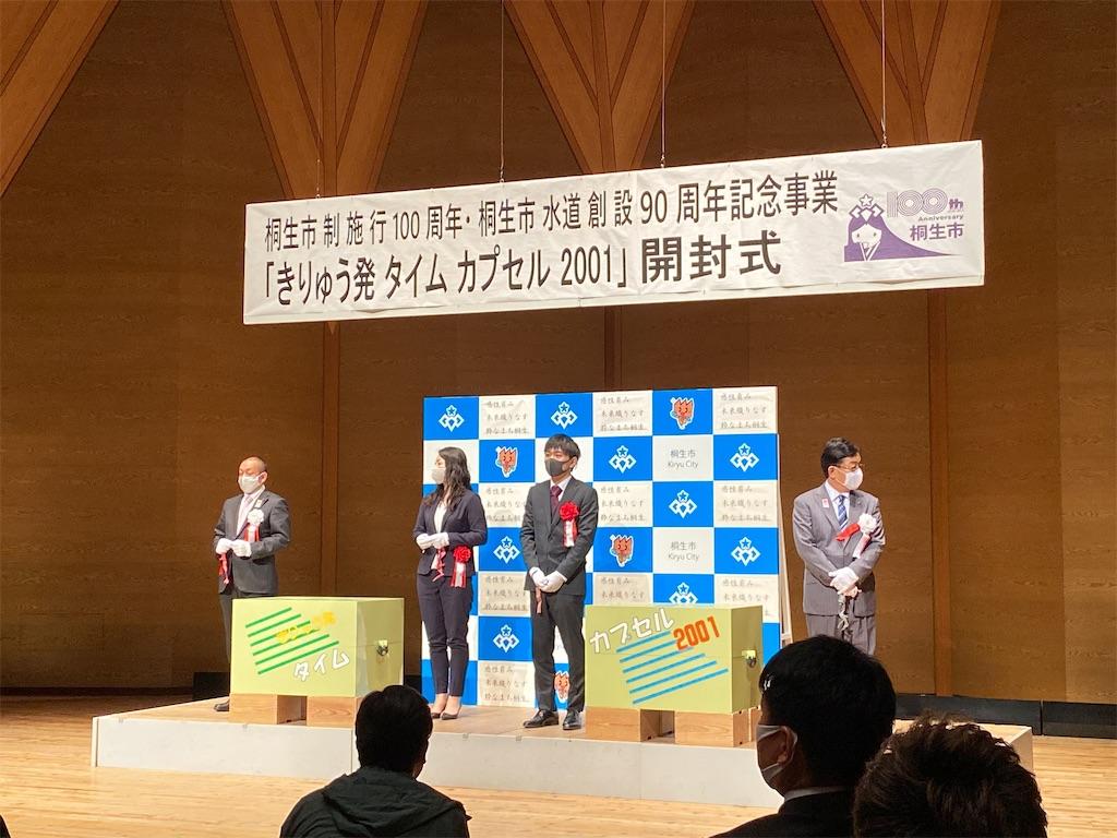 f:id:HIROAKI-ISHIWATA:20210307155339j:image