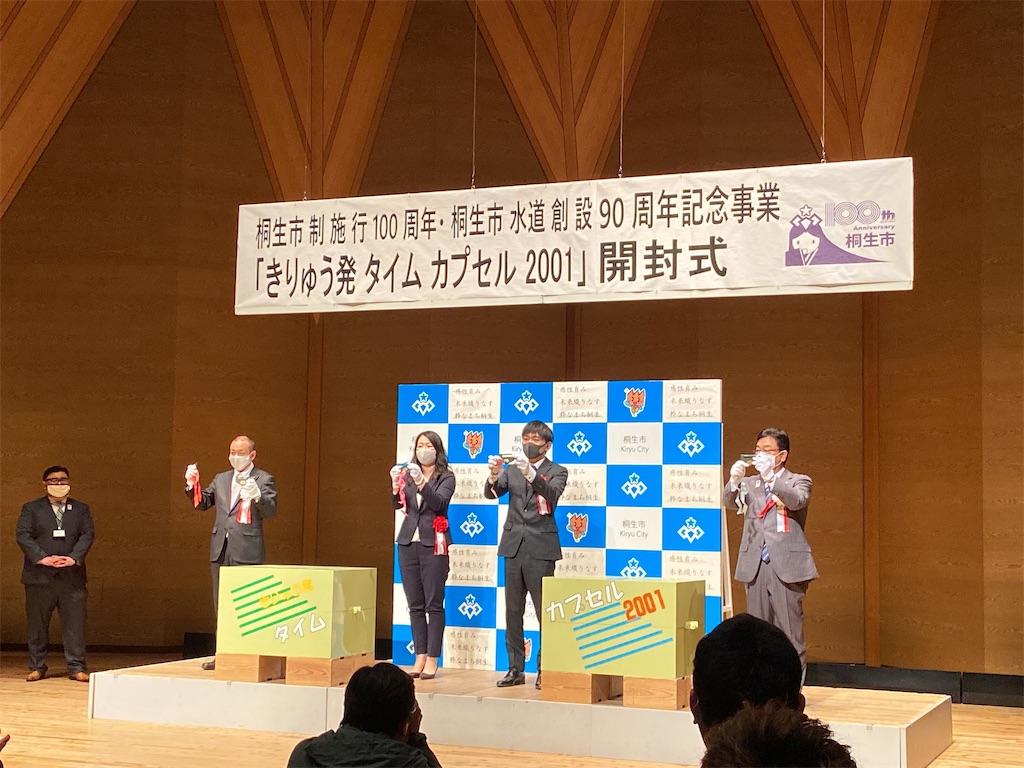 f:id:HIROAKI-ISHIWATA:20210307155401j:image