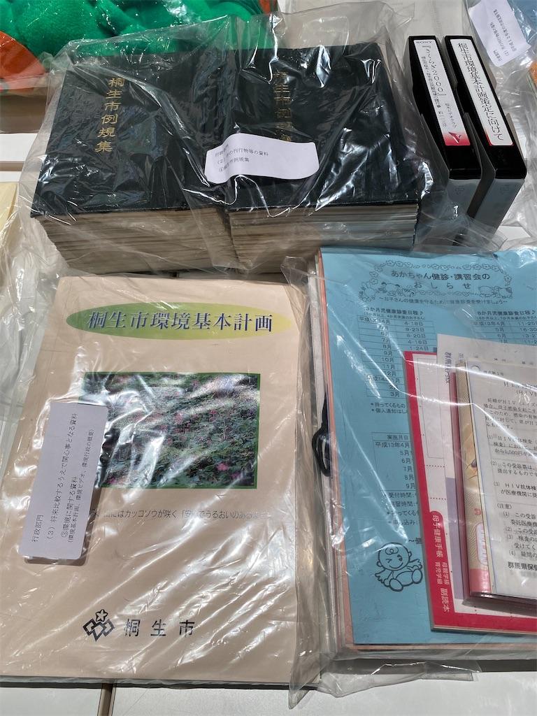 f:id:HIROAKI-ISHIWATA:20210307155408j:image