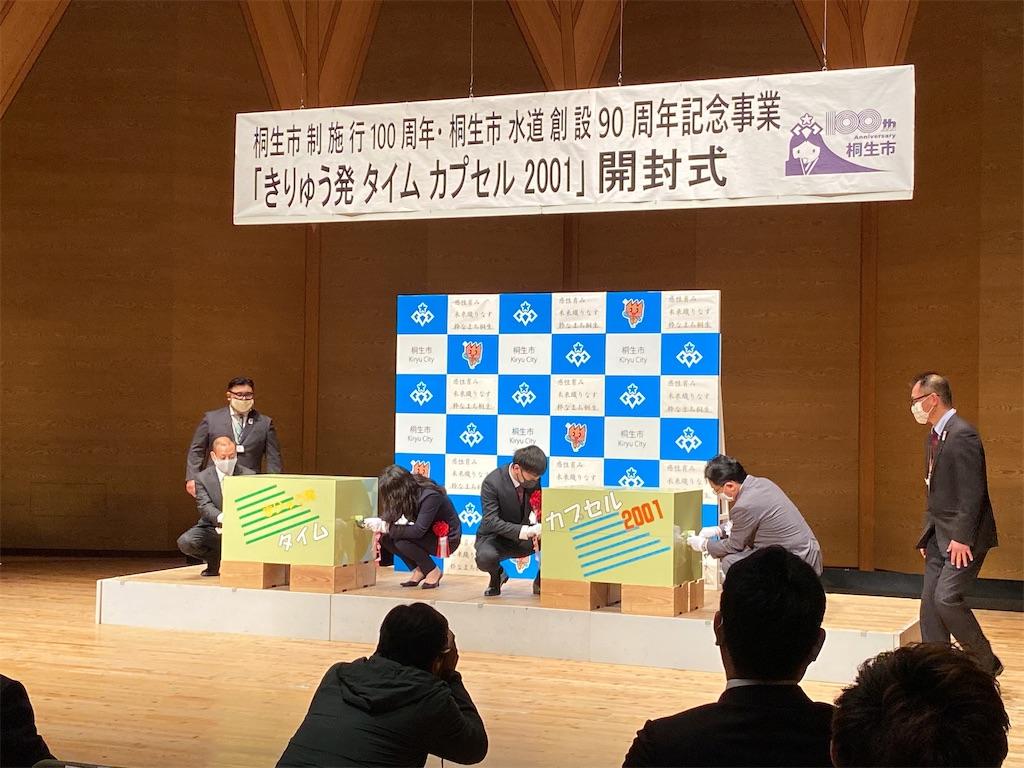 f:id:HIROAKI-ISHIWATA:20210307155412j:image