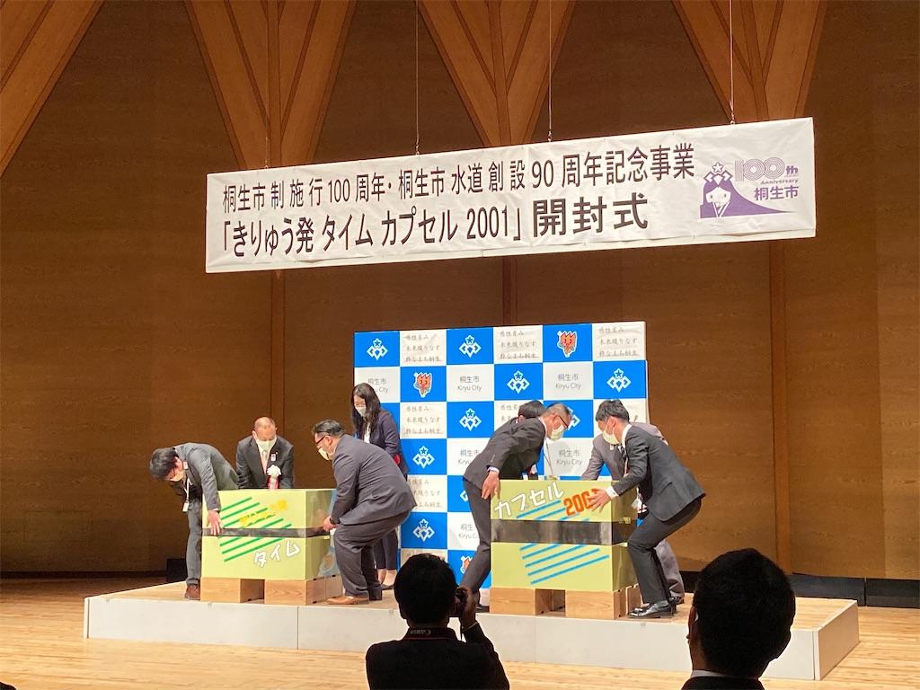 f:id:HIROAKI-ISHIWATA:20210307155422j:image
