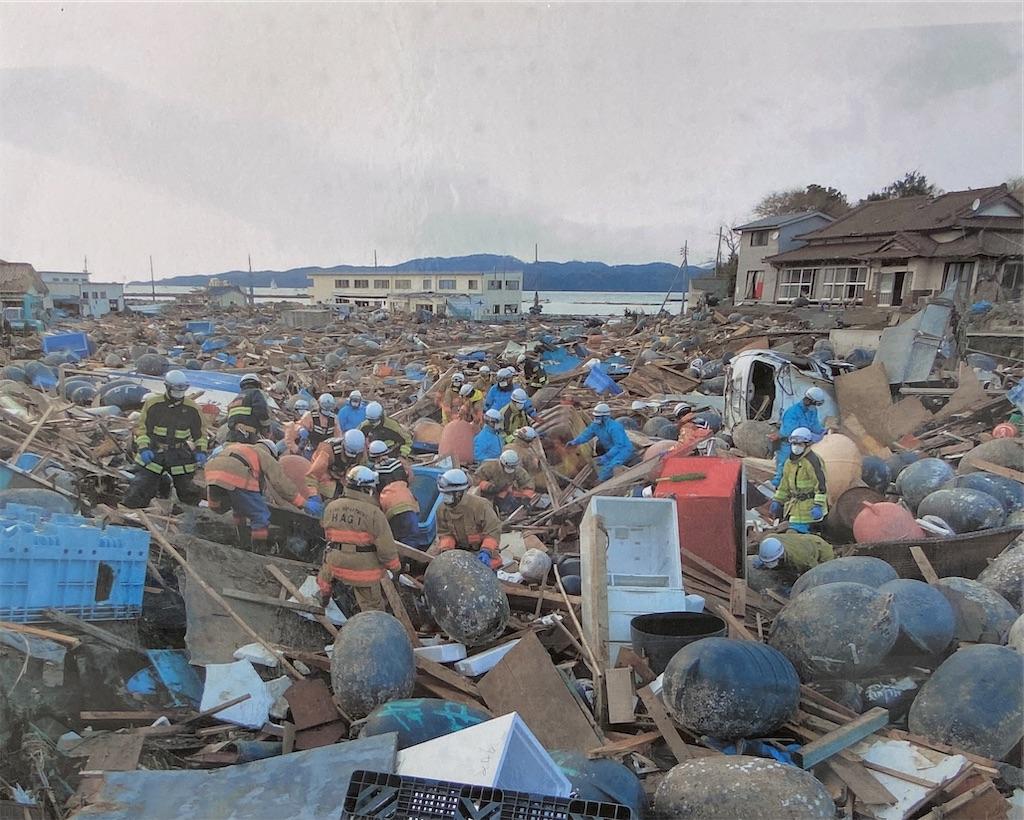 f:id:HIROAKI-ISHIWATA:20210311143447j:image
