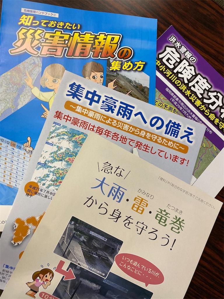 f:id:HIROAKI-ISHIWATA:20210311143523j:image