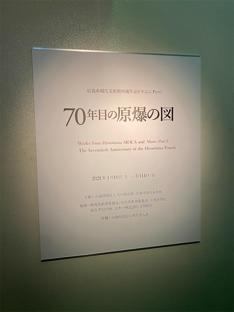 f:id:HIROAKI-ISHIWATA:20210314161842j:image