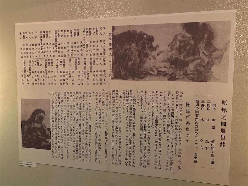 f:id:HIROAKI-ISHIWATA:20210314161850j:image