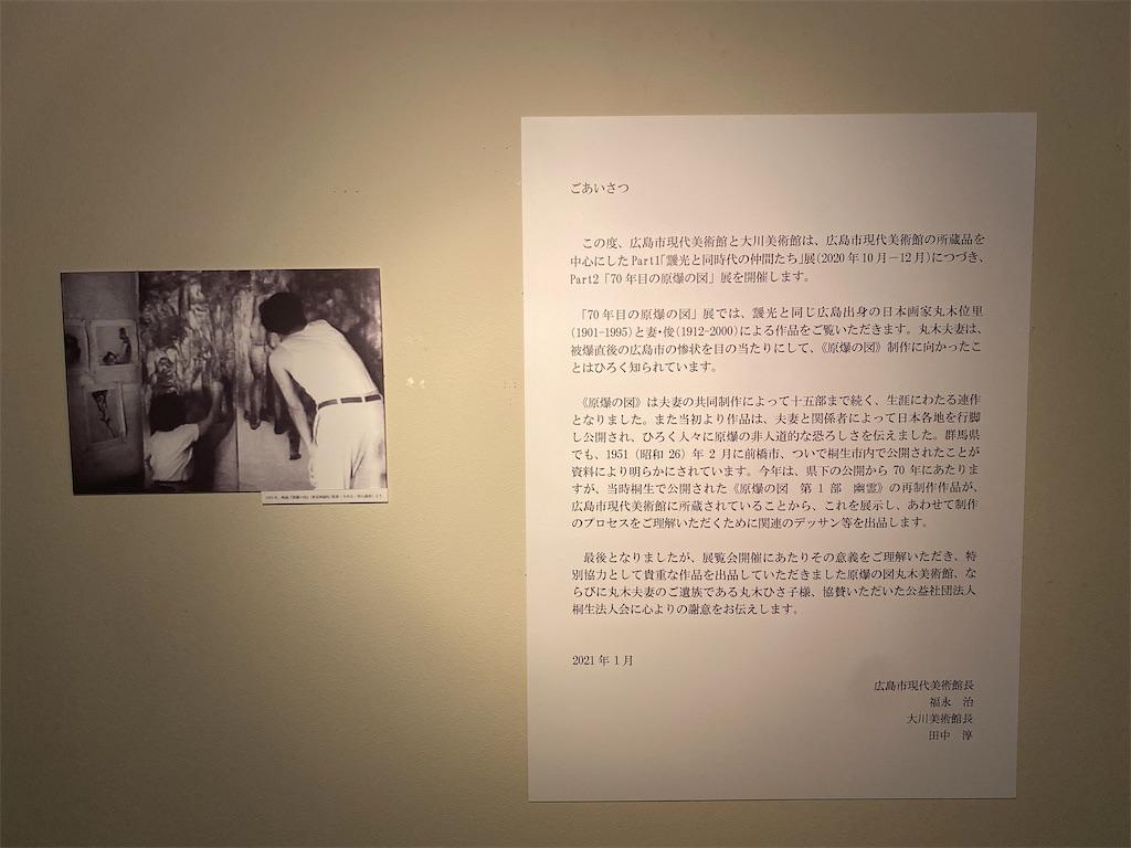 f:id:HIROAKI-ISHIWATA:20210314161932j:image