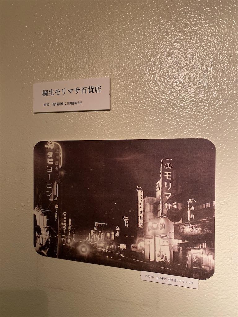 f:id:HIROAKI-ISHIWATA:20210314162003j:image