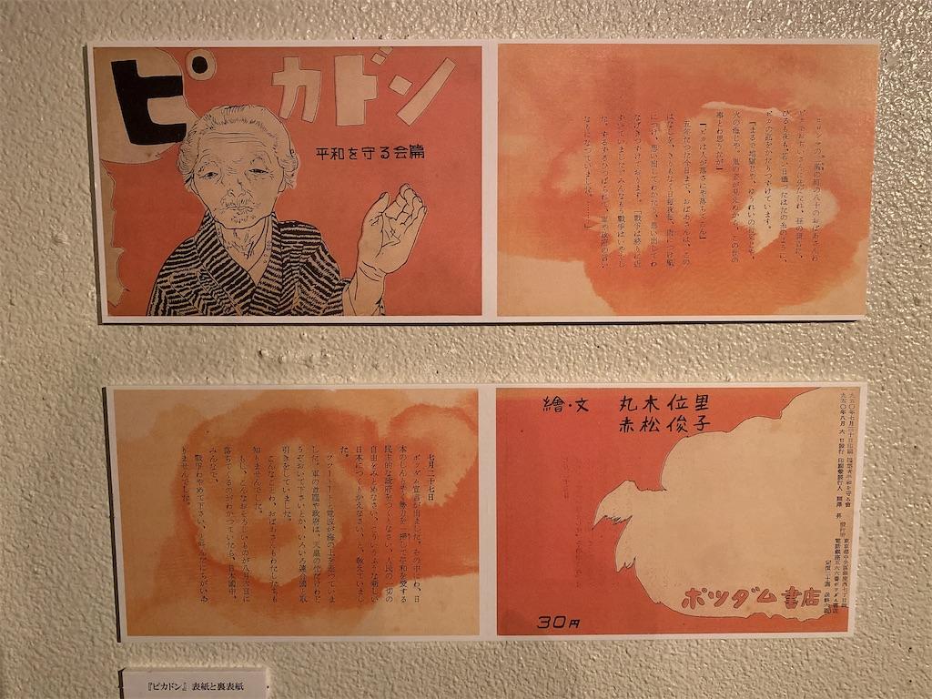 f:id:HIROAKI-ISHIWATA:20210314162015j:image