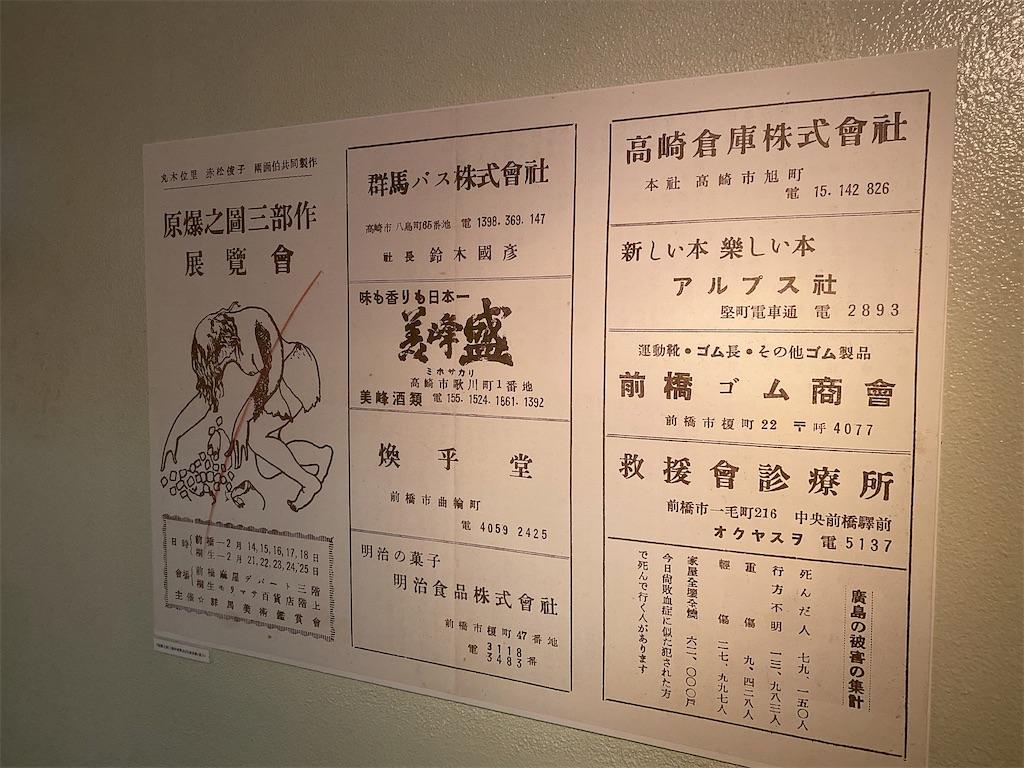 f:id:HIROAKI-ISHIWATA:20210314162338j:image