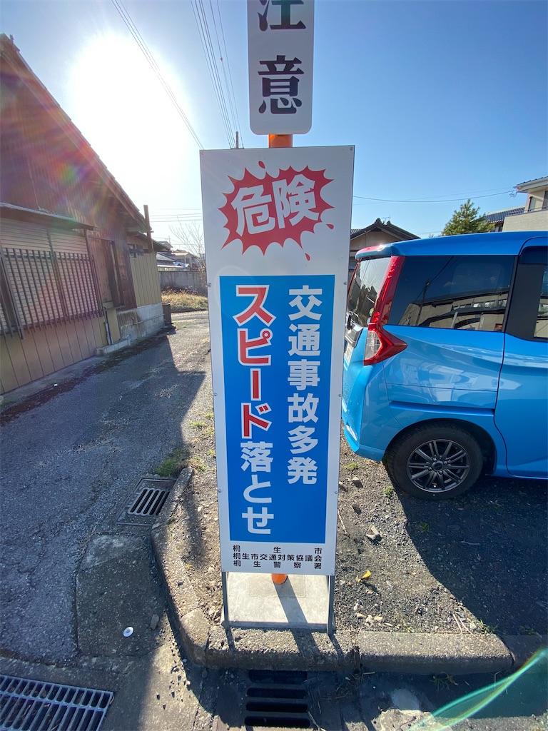 f:id:HIROAKI-ISHIWATA:20210315163346j:image