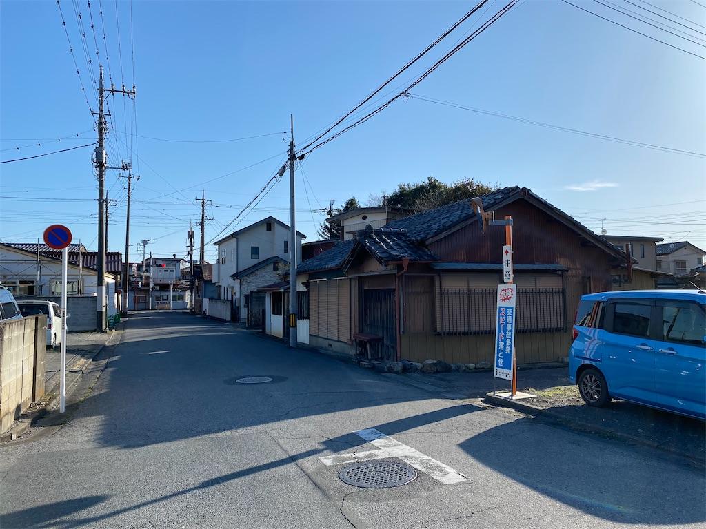 f:id:HIROAKI-ISHIWATA:20210315163358j:image