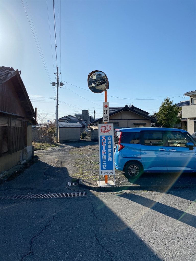 f:id:HIROAKI-ISHIWATA:20210315163414j:image