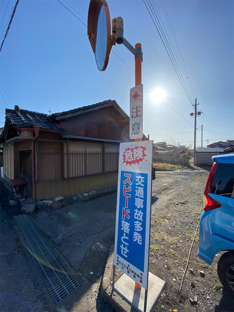 f:id:HIROAKI-ISHIWATA:20210315164452j:image