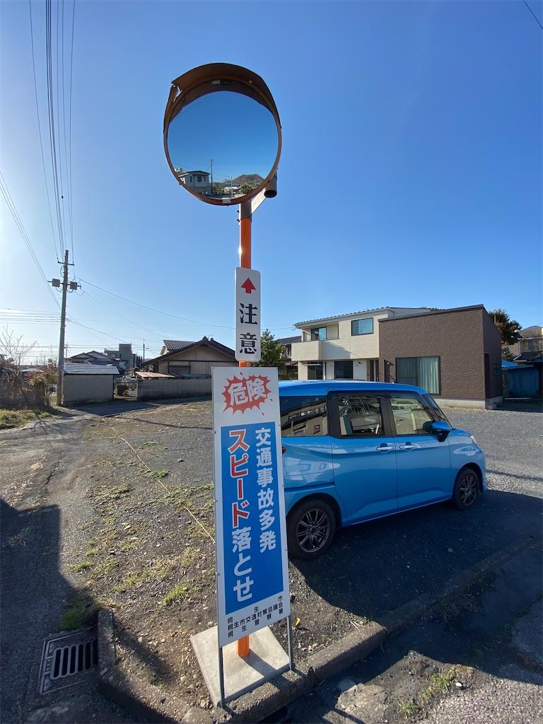 f:id:HIROAKI-ISHIWATA:20210315164504j:image