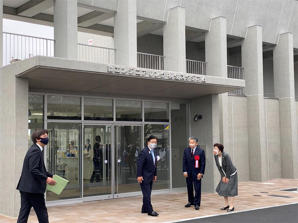 f:id:HIROAKI-ISHIWATA:20210320105013j:image