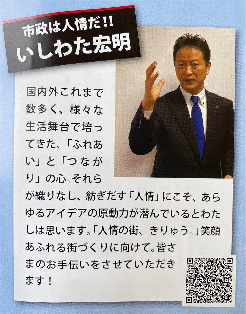 f:id:HIROAKI-ISHIWATA:20210322190657j:image